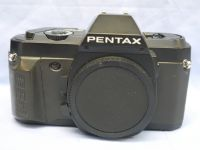 Pentax P30N ----VERY RARE GREEN VERSION---- SLR Camera £49.99